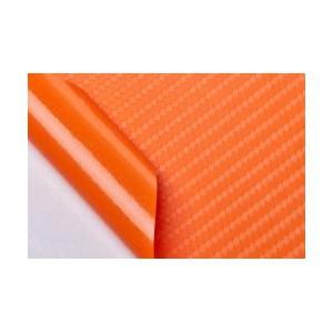Oranssi hiilikuitukalvo 3D(30 metriä)